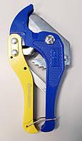 Ножницы для пластиковых труб (0-42мм) СТАНДАРТ PVC0101