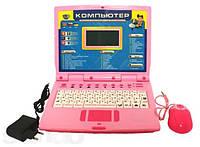 Ноутбук детский - цветной экран. Русский - английский. Развивающий компьютер., фото 1