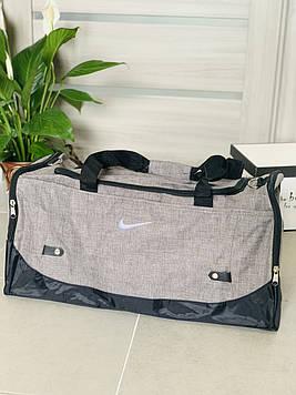 Дорожная спортивная сумка мужская