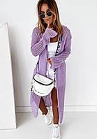 """Кардиган жіночий молодіжний плетений, розмір 44-46 (4кол) """"MARGARET"""" купити недорого від прямого постачальника"""