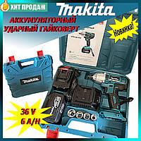 Гайковерт аккумуляторный Makita DTW 285 RWE 36В 6А/ч Ударный аккумуляторный гайковерт Макита DTW 285 6Ah 36V