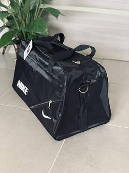 Большие спортивные сумки мужские
