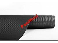 Карбоновая пленка 3D для Авто Стайлинг 5м погонных метров, ширина пленки 1м.27см.