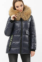 GLEM Куртка 8003