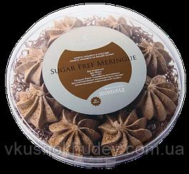 Меренги без сахара Excess Free™ Шоколад (50 грамм)