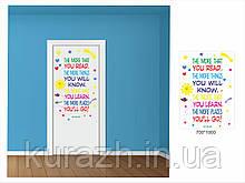 Наклейка на двері для школи, стіну вислів Сьюзі