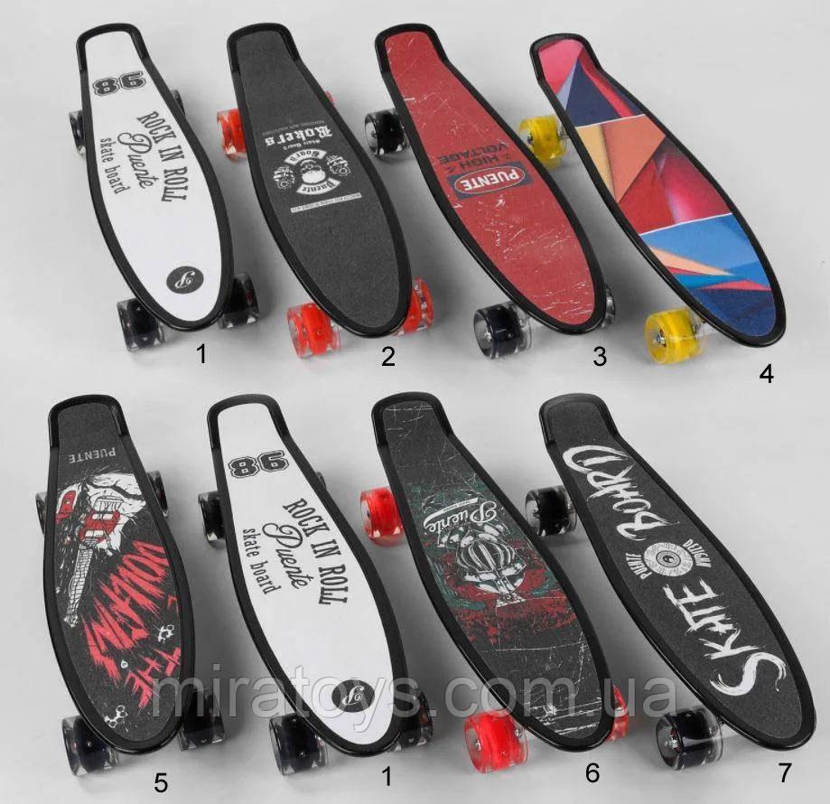 Скейт Пенни борд S-00635 Best Board, 8 видов, колеса PU светящиеся, d=6см