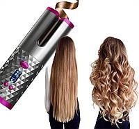 Беспроводная Авто плойка 3/4 - дюймовый Hair Curler Automatic Щипцы для локанов Автоплойка