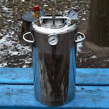 """Автоклав з нержавіючої сталі вогневої побутовий для консервування """"Люкс-21"""" з біметалічним термометром"""