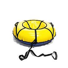 Тюбінг надувні санки ватрушка d 100 см серія Стандарт Жовтого кольору для дітей і дорослих