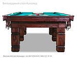 Більярдний стіл для пулу АСКОЛЬД 8 футів Ардезія 2.2 м х 1.1 м з натурального дерева, фото 3