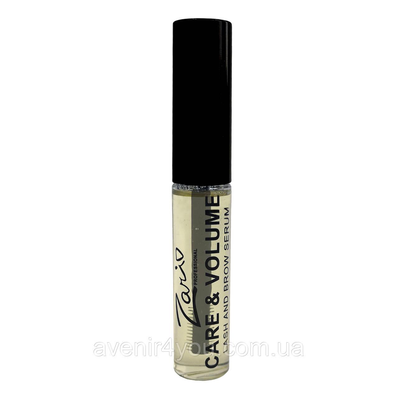 Сыворотка-масло для  роста бровей и ресниц Zario Professional 8 мл оптом