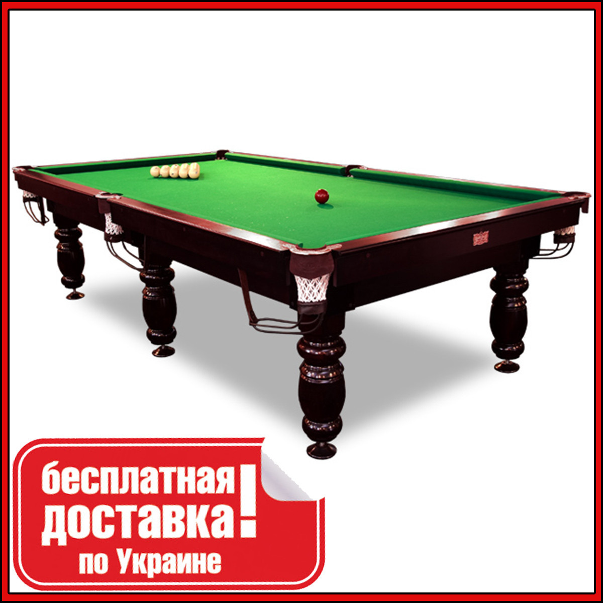 Бильярдный стол для пула КЛАССИК 2 ЛЮКС 10 футов Ардезия 2.8 м х 1.4 м из натурального дерева