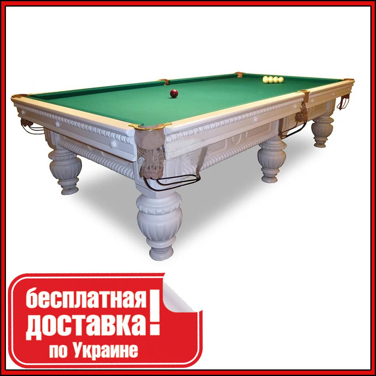 Бильярдный стол для пула КОРОЛЬ АРТУР 10 футов Ардезия 2.8 м х 1.4 м из натурального дерева