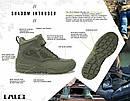 "Тактические ботинки Lalo Shadow Intruder 8"" Boots 175ML047 US 9R, Ranger Green, фото 6"
