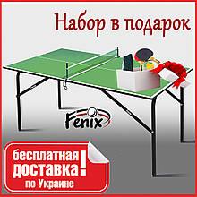 """Тенісний стіл """"Фенікс"""" Kids для дітей зеленого кольору"""