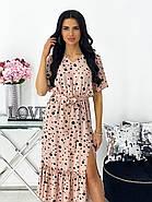 Легке літнє жіноче плаття, довжина міді, 00781 (Бежевий), Розмір 44 (M), фото 3