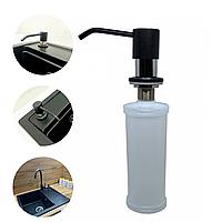 Дозатор врезной черного цвета для кухонной мойки, диспенсер встраиваемый, для жидкого мыла и моющего, черный