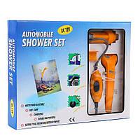Авто душ портативный Automobile Shower Set автомобильный душ от прикуривателя