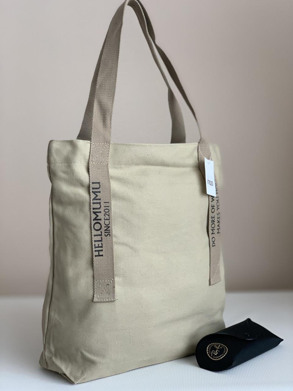Бежевая тканевая сумка шоппер