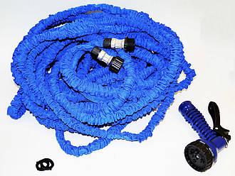 Шланг садовый поливочный X-hose 60 метров с распылителем