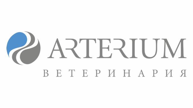 Артеріум Arterium