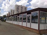 Изготовление металлоконструкций каркасных зданий