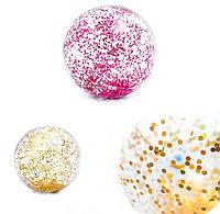 Надувной мяч Intex 58070 Блеск с глиттером