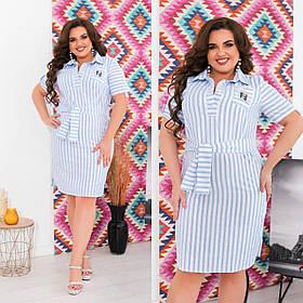 Летнее платье рубашка в полоску с коротким рукавом Большого размера