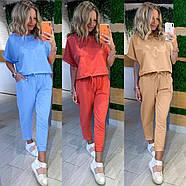 Женский повседневный костюм из двух частей (кофта+штаны), 00791 (Бежевый), Размер 48 (XL), фото 2