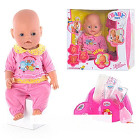 "Пупс ""Baby Born"" BB 8001-3 функциональный"