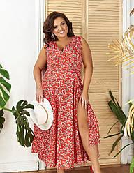Женское красное летнее платье миди с запахом батал