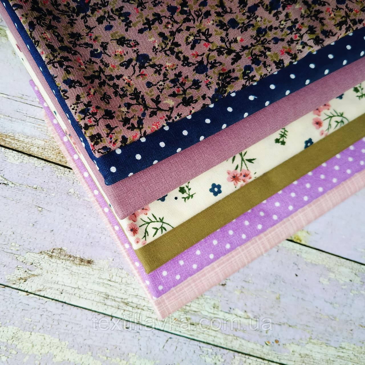 Набір тканини для рукоділля з 7шт.
