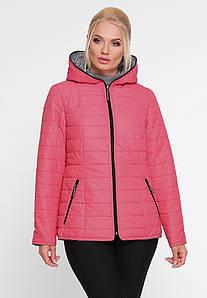 Куртка демісезонна Акварель рожевий
