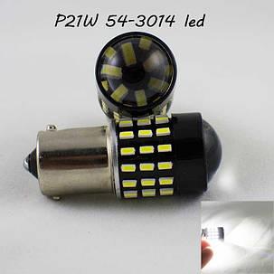 Автомобильная лампа SLP LED 54-3014 SMD в задний ход и ДХО с цоколем 1156(P21W)(BA15S)(R5W)  Белый, фото 2