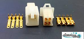 Роз'єм живлення для скутера / електро самоката / велосипеда 4-х контактний комплект під обжимку