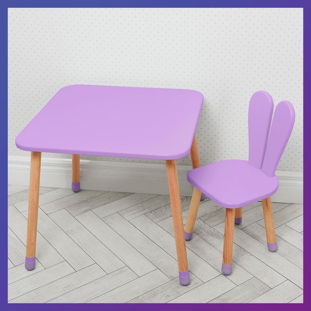 Дитячий дерев'яний столик і стільчик 04-025VIOLET фіолетовий