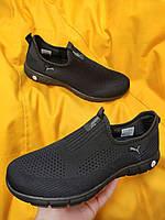 Мужские кроссовки Puma (черно-серые) D119 летняя крутая обувь без шнурков