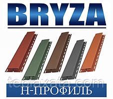 Сайдинг BRYZA Н-профіль кольоровий, 4 метри