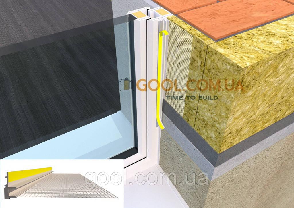 Профиль примыкания к окну с армирующей сеткой и резиновой манжетой 2.5 м.п.