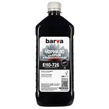 Чернила BARVA EPSON M1100/M3170 (110) BLACK 1л Pigm. (E110-726)