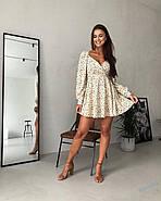 Маленькое платье с длинным рукавом и красивым вырезом на груди, 00798 (Бежевый), Размер 46 (L), фото 3