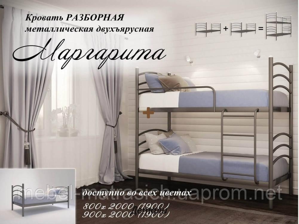"""Двоярусне ліжко """"Маргарита"""" розбірна"""