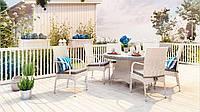 Стул Трамонто, Роял Белый, мебель для дома, мебель для сада, мебель для бассейна