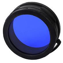 Дифузор фільтр для ліхтарів Nitecore NFB60 (60mm), синій