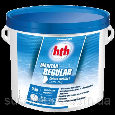 Таблетки тривалої дії hth 5 кг (200г повільно розчинні хлорні таблетки) Maxitab, Франція