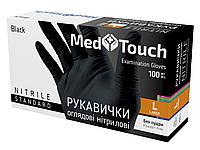 Нитриловые перчатки чёрные медицинские неопудренные, Размер L. 50 пар\100 шт. Med Touch Малайзия