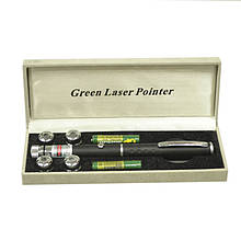 "Зеленая лазерная указка BOB Laser BGP-3010-5 (532nm, 100mW, 2xAAA) + 5 насадок ""Звездное небо"""