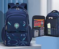 Школьный рюкзак ортопедический 5 6 7 8 класс для подростка мальчика