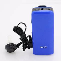 Кишеньковий слуховий апарат Axon F-22 підсилювач слуху з зарядкою і акумулятором hubqhWR50461, КОД: 1913357